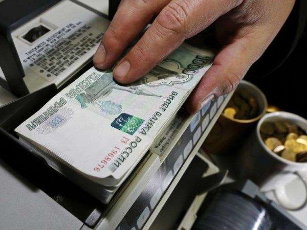 Курс доллара на сегодня, 4 сентября 2018: в России ждут резкого обвала рубля, эксперты назвали причины