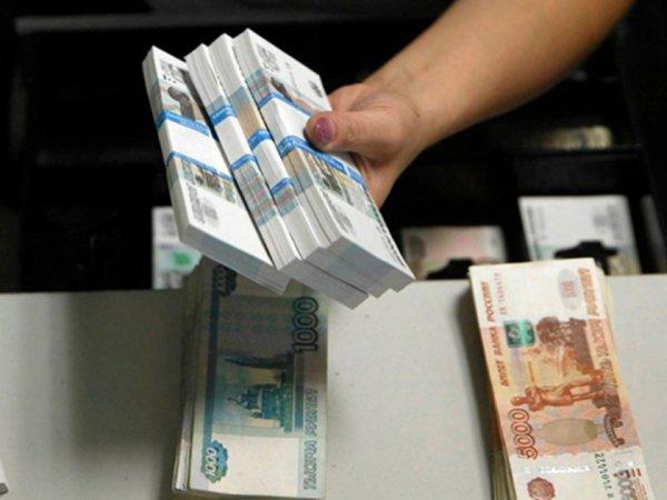 Курс доллара на сегодня, 7 сентября 2018: эксперты предостерегли россиян от вкладов в рублях