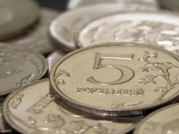 Курс доллара на сегодня, 14 сентября 2018: Кремль прокомментировал идею отказа от доллара