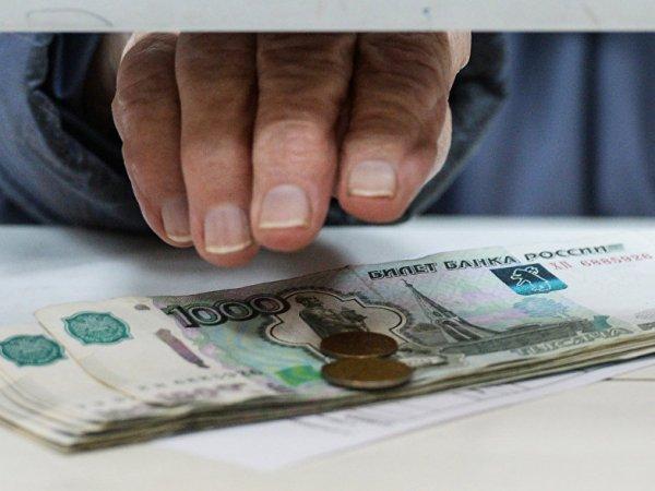 СМИ: в России изменится формула расчета пенсий
