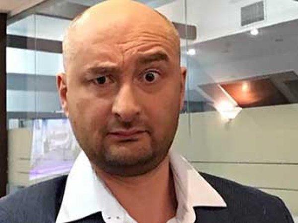 Пост Бабченко о смерти Кобзона и Захарченко возмутил Сеть