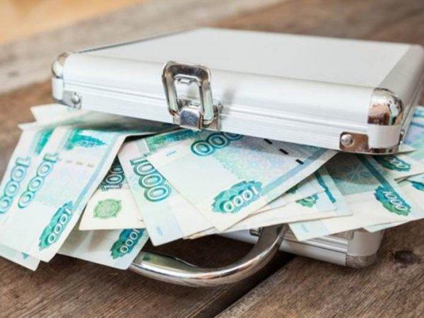 Курс доллара на сегодня, 10 сентября 2018: как спасти сбережения в рублях, рассказали эксперты