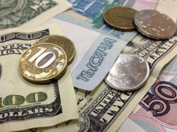 Курс доллара на сегодня, 21 сентября 2018: ЦБ пошел на жесткие меры против доллара