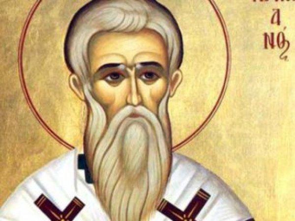 Какой сегодня праздник: 13 сентября 2018 отмечается церковный праздник Куприянов день