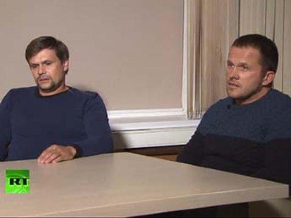 """ФСБ занялась виновными в """"сливе"""" данных Петрова и Боширова в СМИ"""