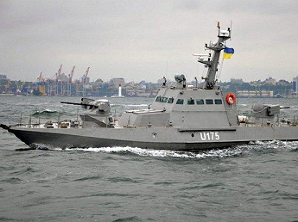 Корабли ВМС Украины вошли в экономическую зону РФ у побережья Крыма