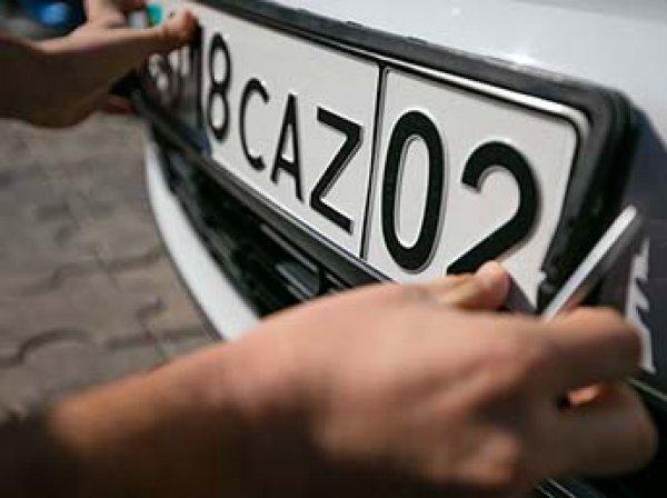 В России с 6 октября 2018 начнут действовать новые правила регистрации автомобилей