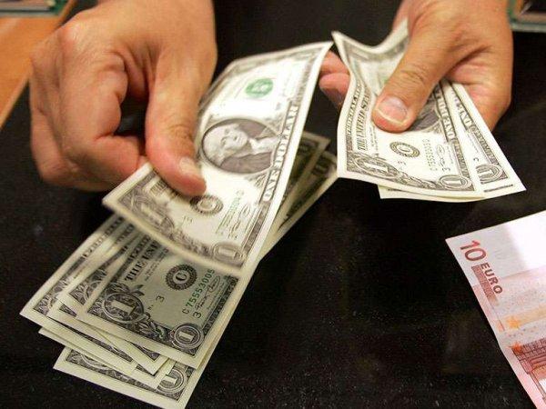 Курс доллара на сегодня, 17 сентября 2018: эксперты обещают падение курса доллара на этой неделе