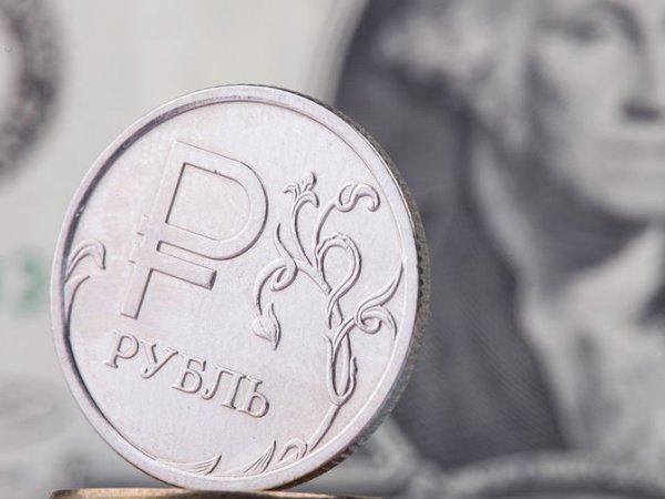 Курс доллара на сегодня, 13 сентября 2018: Минфин пообещал окончание периода ослабления рубля до конца года