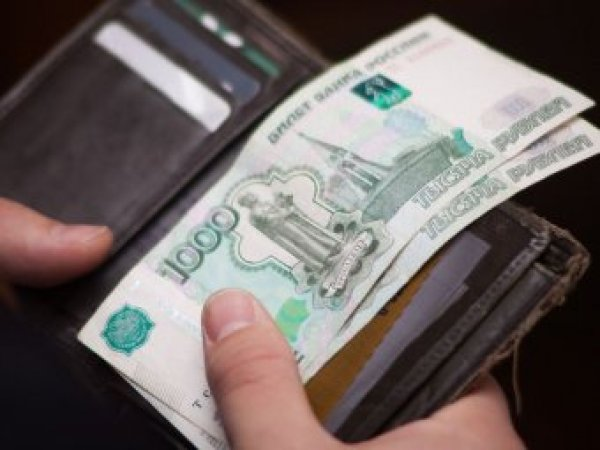 Курс доллара на сегодня, 10 сентября 2018: рубль продолжит падение всю неделю – прогноз экспертов