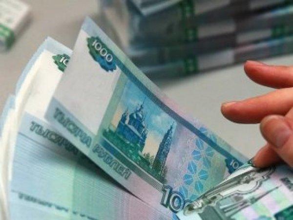 Курс доллара на сегодня, 6 сентября 2018: что поможет укрепиться курсу рубля, рассказали эксперты