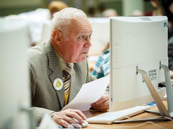 Озвучено уголовное наказание за увольнение пенсионеров: в России ожидается массовое сокращение тех, кому за 50