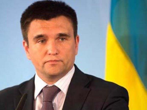 """""""Катастрофическая ситуация"""": Климкин рассказал о миллионе покидающих страну украинцев"""