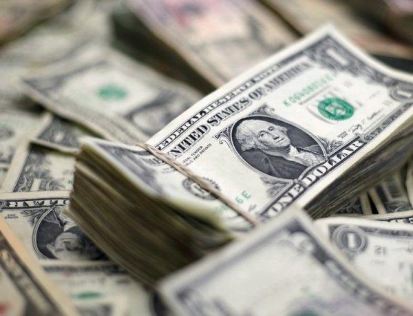 Курс доллара на 11 сентября 2018: рубль упадет 80 за доллар и до 90 - за евро - прогноз экспертов