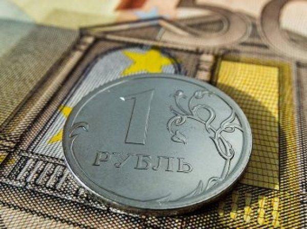 Курс доллара на сегодня, 18 сентября 2018: ЦБ РФ предупредил россиян о кризисе в следующем году