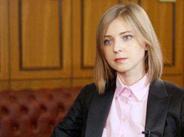Поклонскую лишат поста в комитете Госдумы за отказ поддержать пенсионную реформу