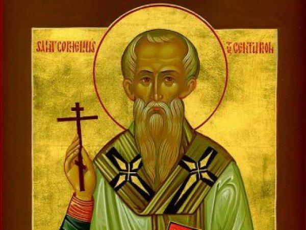 Какой сегодня праздник: 26 сентября 2018 года отмечается церковный праздник Корнилье