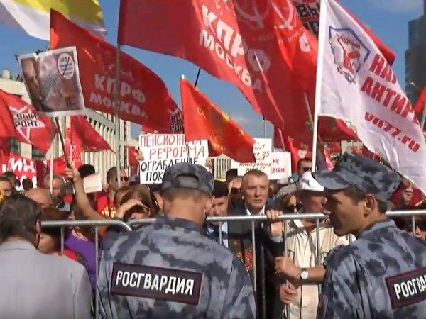 Митинг 22 сентября 2018 года проходит в Москве и других городах России (ВИДЕО)