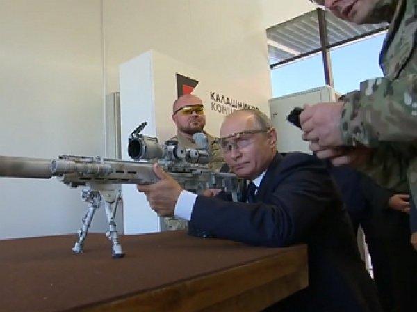 Путин пострелял из снайперской винтовки нового поколения