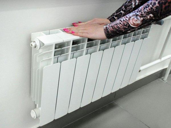 Когда включат отопление в Москве 2018 по адресу МОЭК, рассказали СМИ