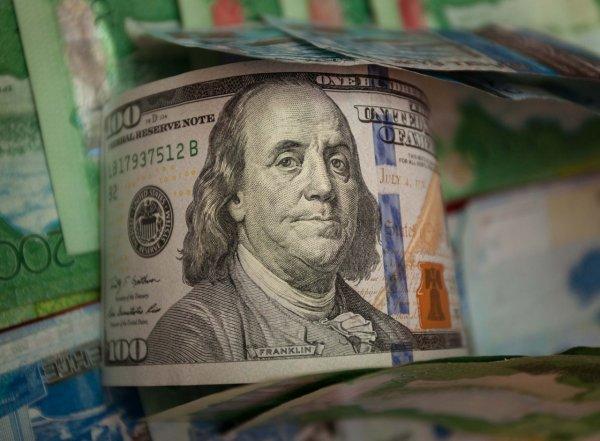 Курс доллара на сегодня, 14 сентября 2018: глава ВТБ назвал три условия отказа от доллара