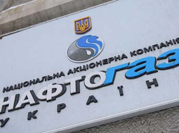 Тимошенко намерена ликвидировать «Нафтогаз»