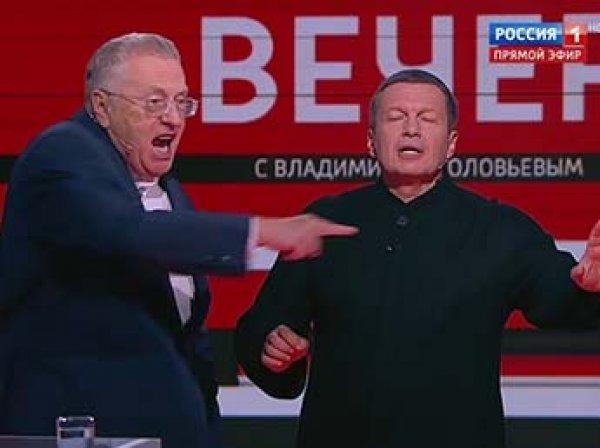 Жириновский и Хинштейн устроили скандальные разборки в эфире у Соловьева