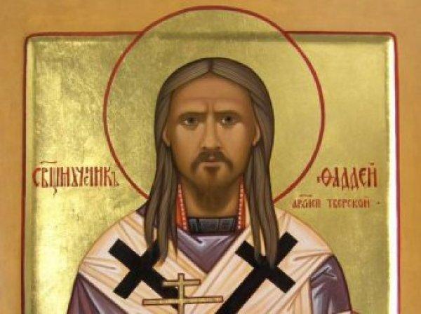 Какой сегодня праздник: 3 сентября 2018 также отмечается церковный праздник Фаддей Проповедник