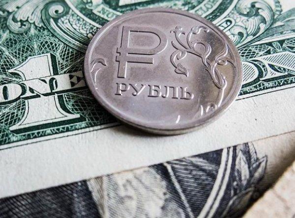 Курс доллара на сегодня, 2 сентября 2018: эксперты ждут роста курса доллара выше 75 рублей