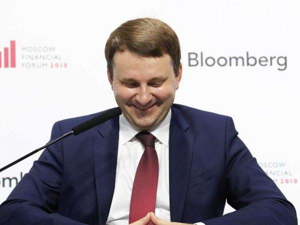 Курс доллара на сегодня, 6 сентября 2018: о курсе рубля Орешкин ответил анекдотом про Брежнева
