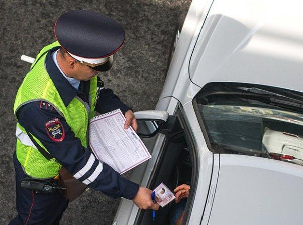 Новые штрафы ГИБДД с 1 сентября 2018 года за отсутствие ОСАГО будут взимать через три месяца