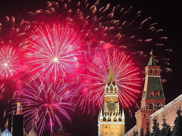 День города Москва 2018: программа мероприятий 8 сентября, где смотреть салют (ВИДЕО)