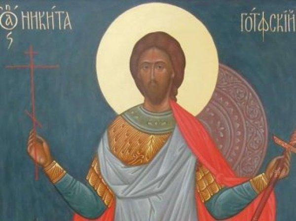 Какой сегодня праздник: 28 сентября 2018 года отмечается церковный праздник Никита гусятник