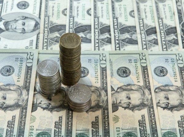 Курс доллара на сегодня, 13 сентября 2018: спасет ли рубль заседание ЦБ РФ?