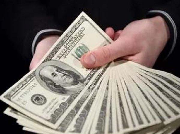 Курс доллара на сегодня, 24 сентября 2018: эксперты предрекли доллару обвал