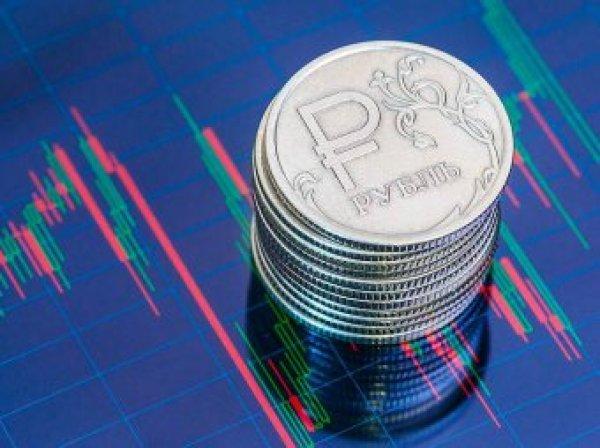 Курс доллара на сегодня, 3 сентября 2018: назван диапазон колебаний курса рубля