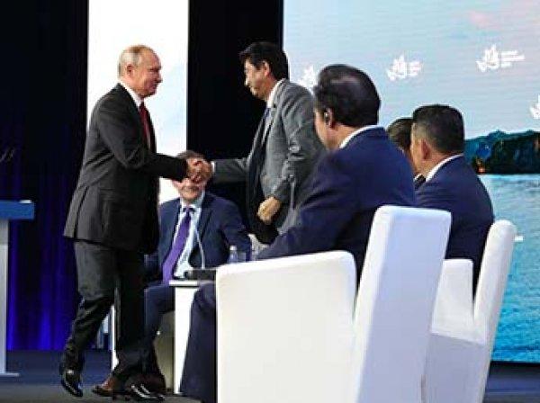 Путин предложил Японии заключить мирный договор еще до конца года