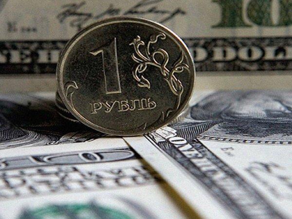 Курс доллара на сегодня, 5 августа 2018: рубль грозит рухнуть уже на этой неделе - эксперты