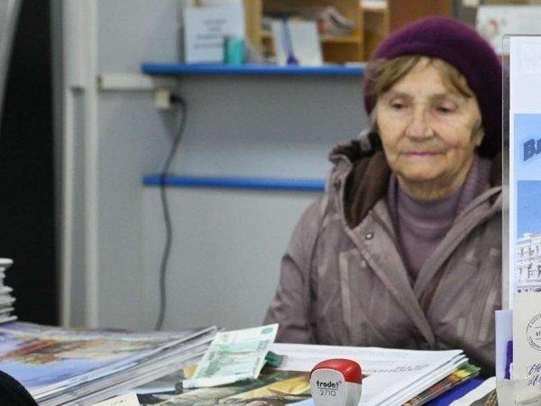 Пенсионная реформа 2018: повышение пенсионного возраста в России одобрила ГД, опубликована таблица
