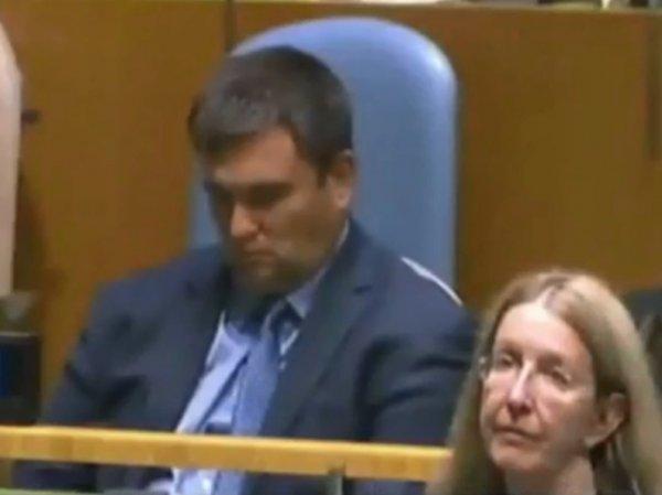 """""""Рука Кремля глаза закрыла"""": Климкина засняли спящим во время выступления Порошенко в ООН"""