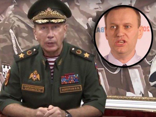 """""""От создателей """"Тьфу на тебя, Навальный!"""": """"дуэль"""" Навального и Золотова стала темой №1 в соцсетях"""