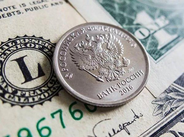 Курс доллара на сегодня, 5 сентября 2018: МЭР ожидает падения доллара до 63 рублей