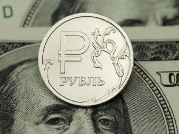 Курс доллара на сегодня, 20 сентября 2018: когда доллар опустится ниже 63 рублей, рассказал эксперт