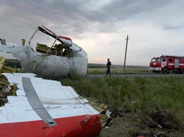 """В Минобороны рассказали, кому принадлежала ракета, сбившая """"Боинг 777"""" на Донбассе"""