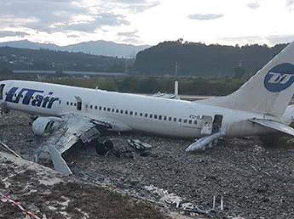 "МАК назвал причину аварии ""Боинг-737"" в Сочи"