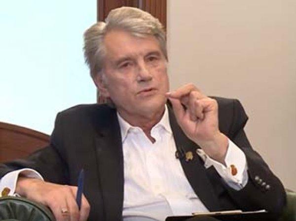 Экс-президент Украины Ющенко сравнил жителей Донбасса с населением нацистской Германии