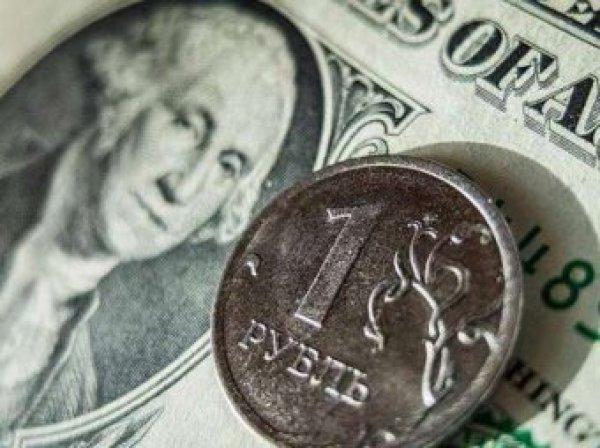 Курс доллара на сегодня, 29 сентября 2018:  сколько на самом деле стоит рубль, оценили в Deutsche Bank