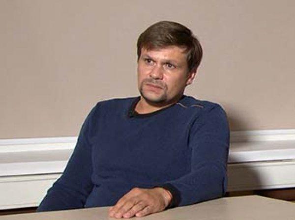 """""""Одноклассник"""" Боширова раскрыл его личную жизнь и показал армейское фото"""
