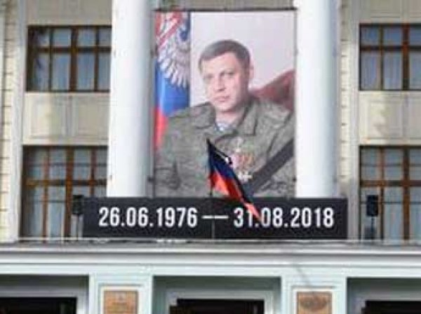 Вдова Захарченко пообещала отомстить за мужа