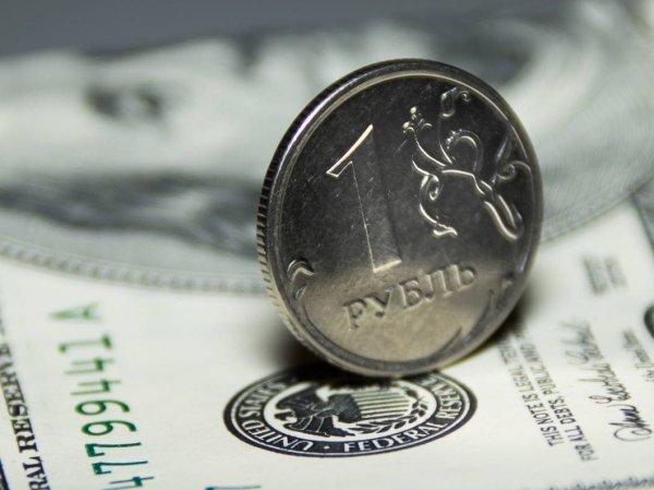 Курс доллара на сегодня, 21 сентября 2018: курс рубля до конца года определит следующая неделя